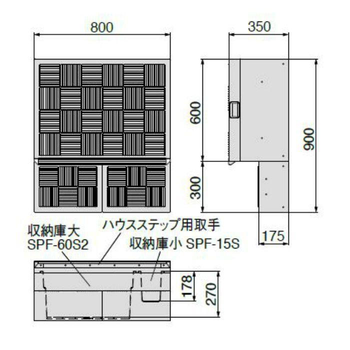 CUB-8060W-3ST-LG ハウスステップRタイプ 収納庫2コ・ハウスステップ用取手付き ライトグレー