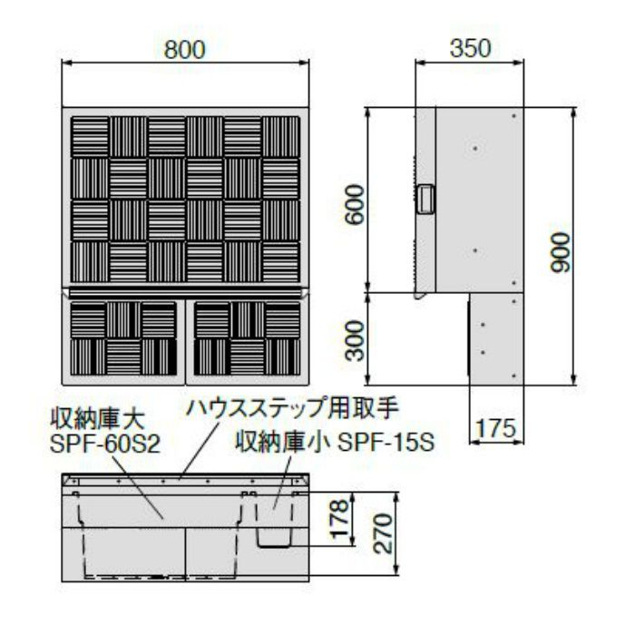 CUB-8060W-3ST-RB ハウスステップRタイプ 収納庫2コ・ハウスステップ用取手付き レッドブラウン