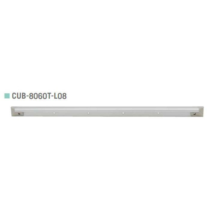 CUB-8060T-L08 ハウスステップ用取手