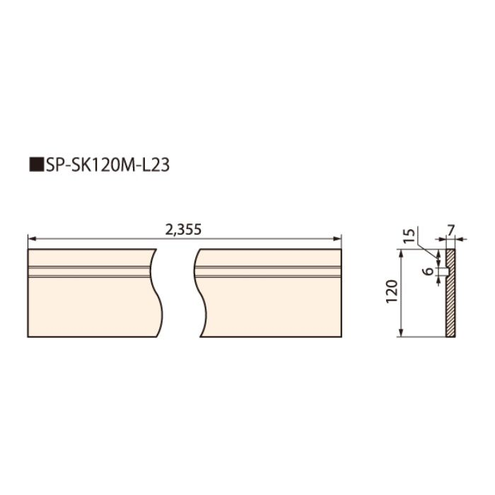 SP-SK120M-L23-WT 隙間化粧カバー ムクタイプ ホワイト