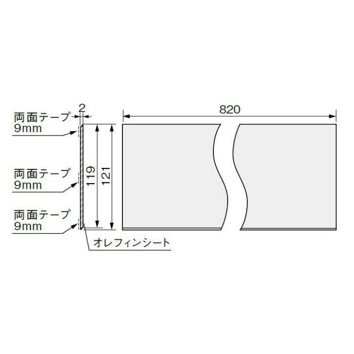 PJ-WP1209-15-MW リフォーム用腰壁パネル パネル本体 1間用 ミディアムウォールナット