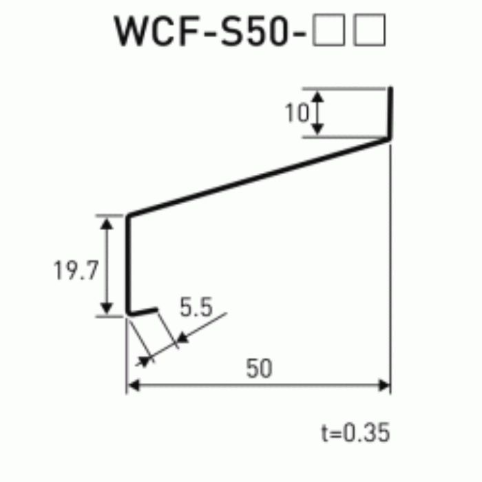 WCF-S50-WT 補修用 水切りカバー スリムタイプ ホワイト