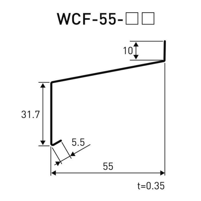 WCF-55-AG 補修用 水切りカバー ノーマルタイプ アンバーグレー