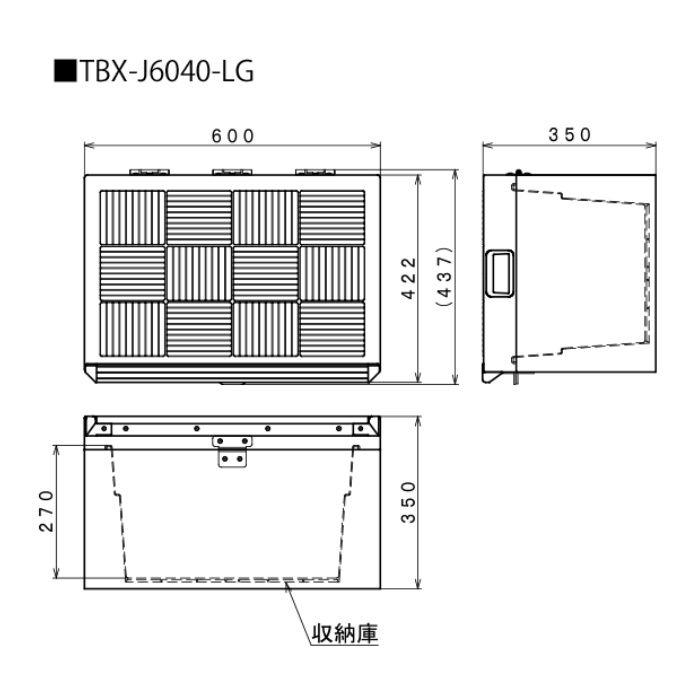 TBX-J6040-LG 宅配ボックス ハウスバゲージ ライトグレー