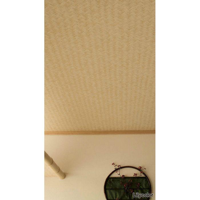 【5%OFF】LL-5348 (旧品番:LL-8315) ライト ジャパン