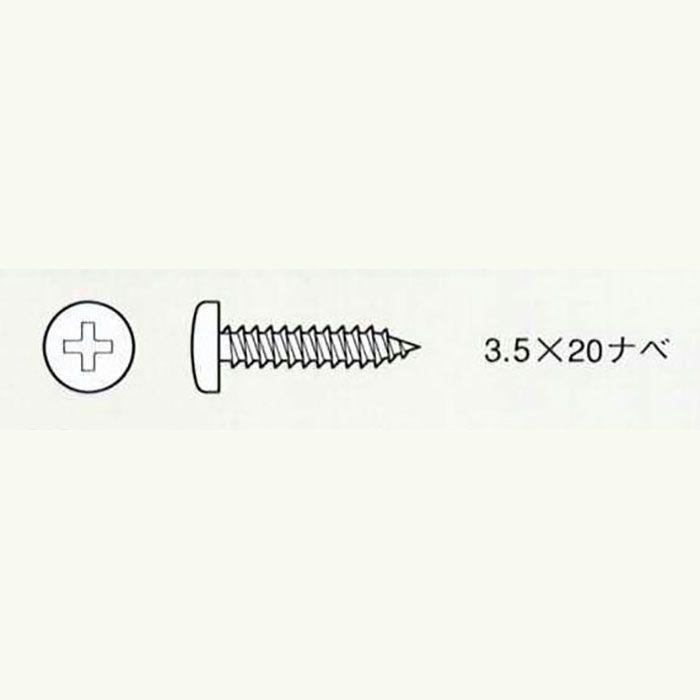 ワンタッチ (小箱) ナベ 3.5mm×25mm ケイカル板・硬質窯業パネル/軽量鉄骨用