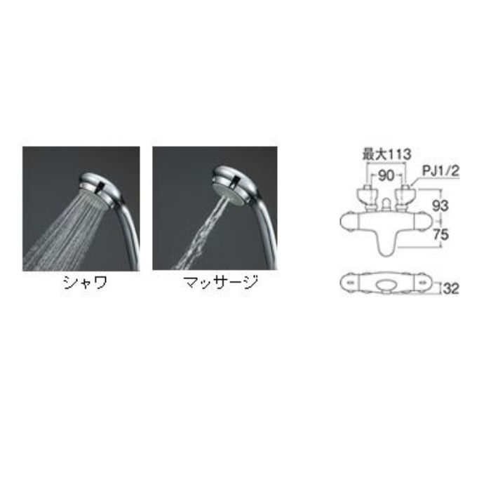SK1870K-13 Kiwitap サーモシャワー混合栓(寒冷地用)