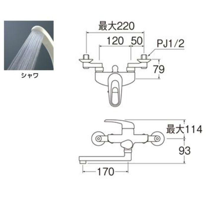 SK1710-13 シングルシャワー混合栓