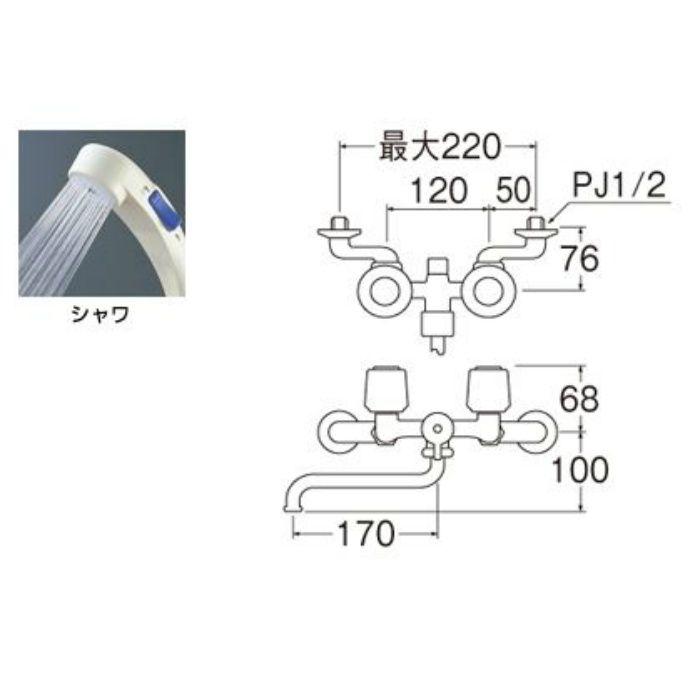 SK11-3-LH-13 U-MIX ツーバルブシャワー混合栓