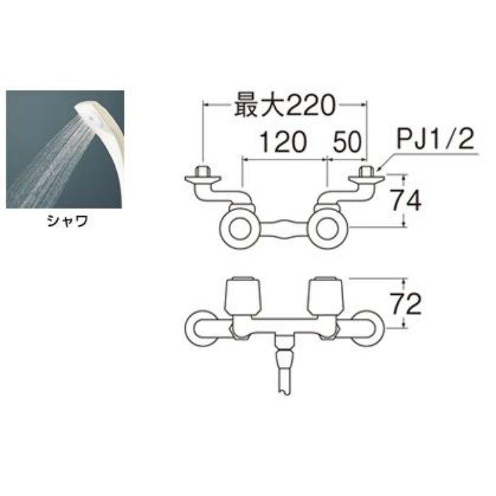 SK110K-LH-13 U-MIX ツーバルブシャワー混合栓(寒冷地用)