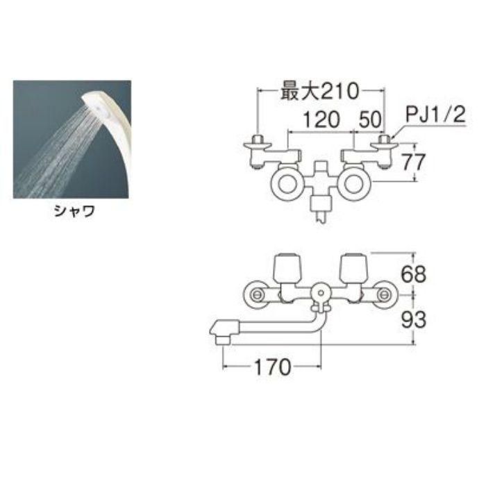 SK1104D-LH-13 U-MIX ツーバルブシャワー混合栓(一時止水)