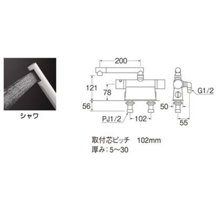 SK785DK-13 column サーモデッキシャワー混合栓(寒冷地用)