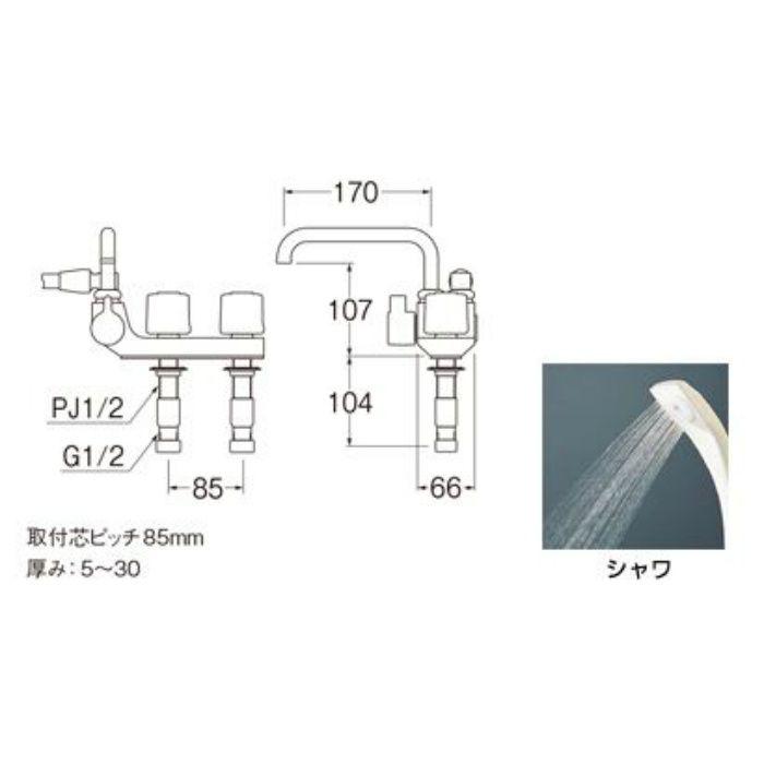 SK71041L-LH-13 U-MIX ツーバルブデッキシャワー混合栓(一時止水)
