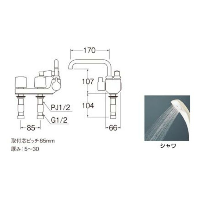 SK71041KR-LH-13 U-MIX ツーバルブデッキシャワー混合栓(一時止水)(寒冷地用)