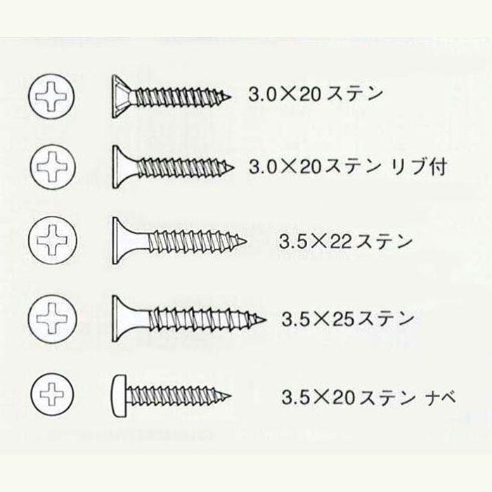 FNドライウォールスクリュー ステンレス (大箱) 白 リブ付 3.0mm×20mm 軽量鉄骨用