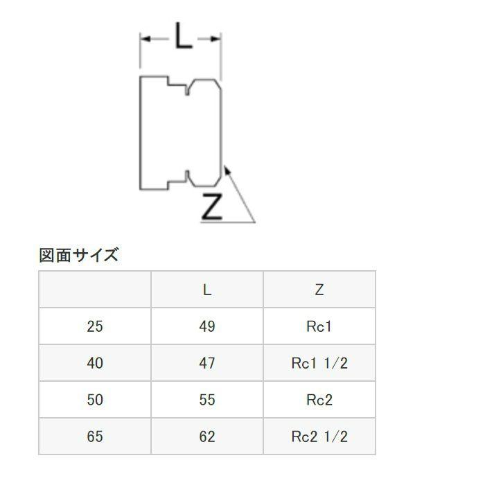 L23-2-40 根元接手メンメン