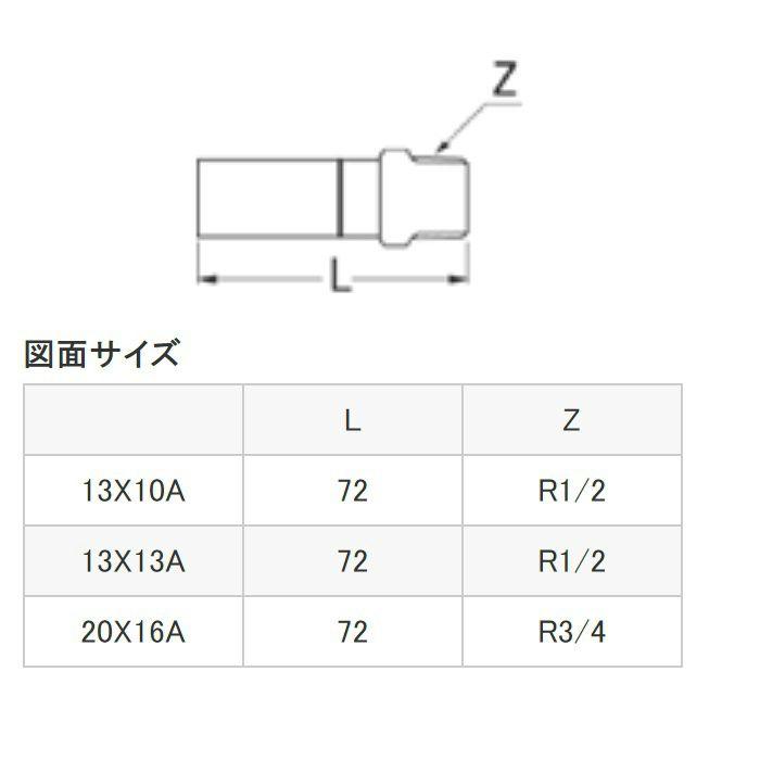 T600J-4-13X10A オスアダプター