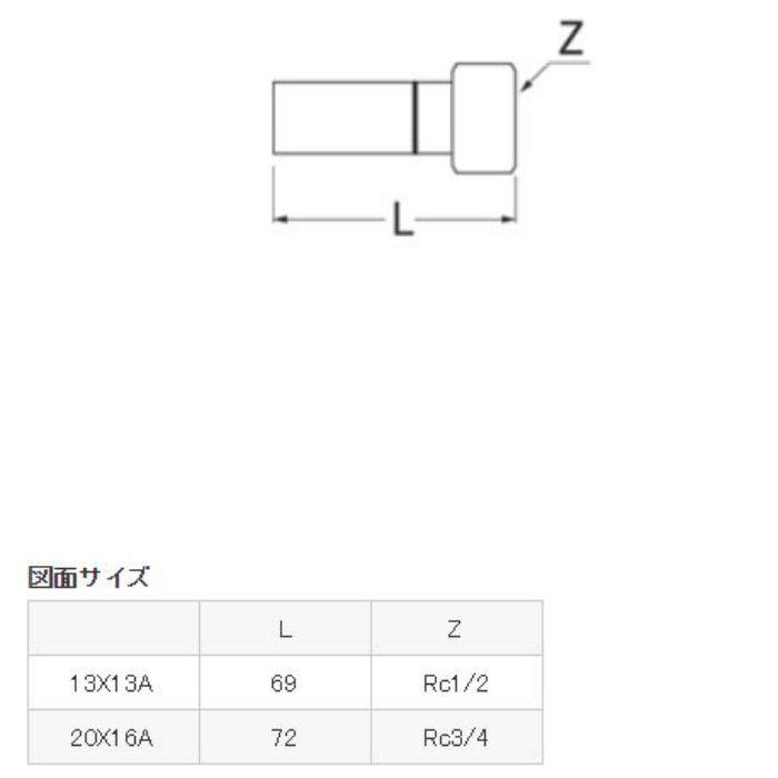 T610J-4-13X13A メスアダプター