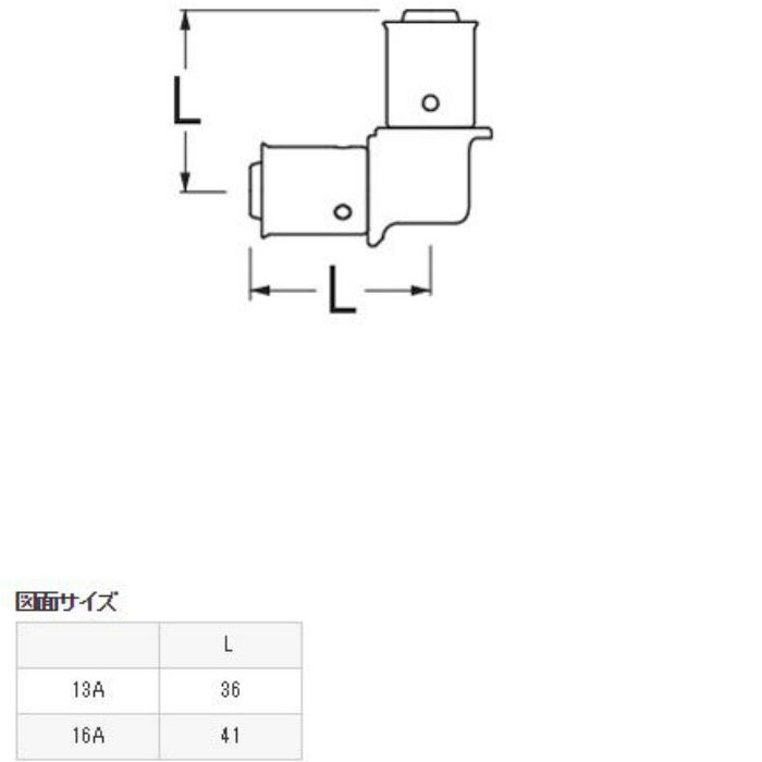 T630-4-16A エルボ