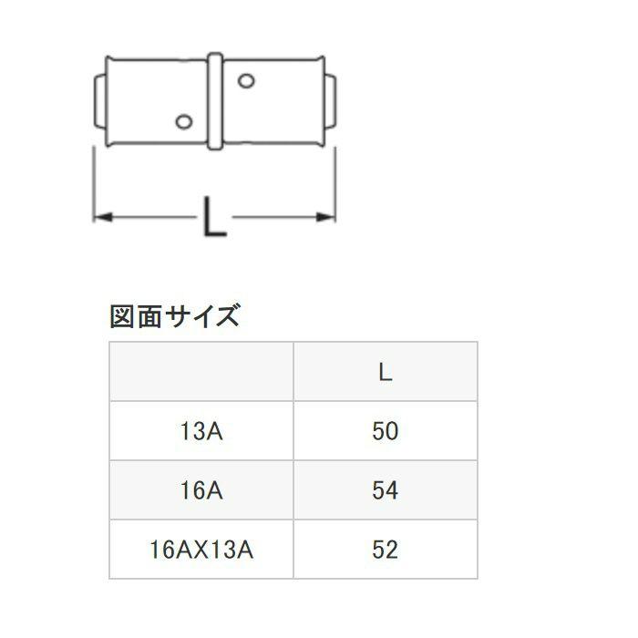 T640-4-13A ソケット