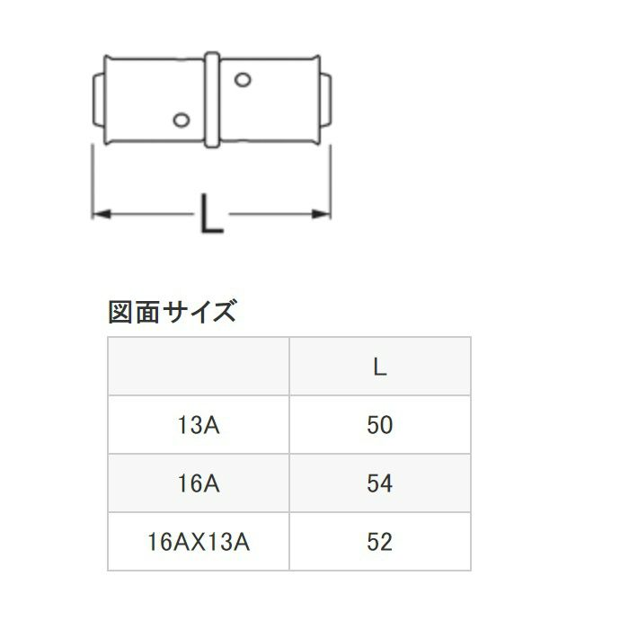 T640-4-16AX13A ソケット