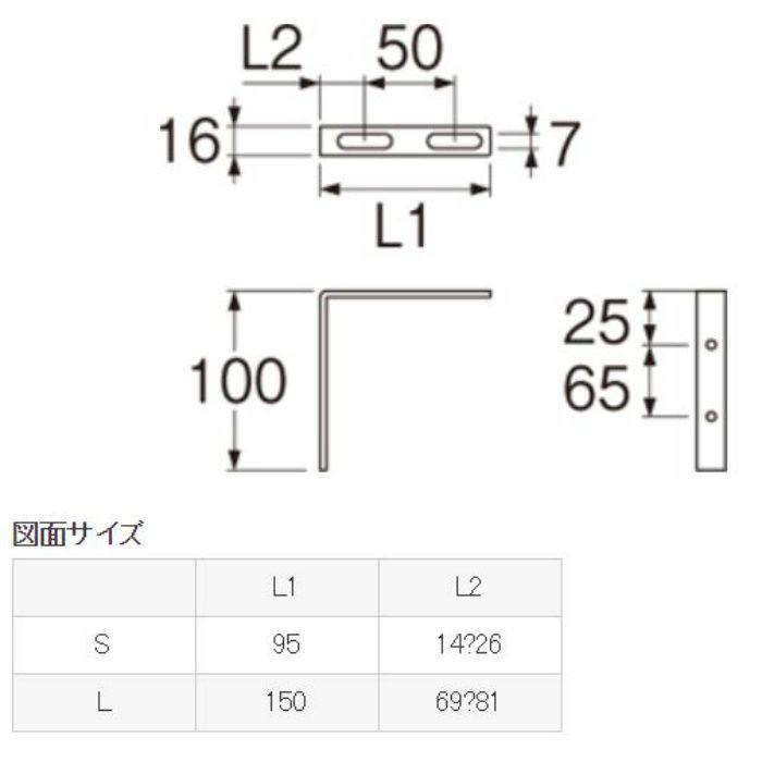 R651N-L ヘッダーブラケット