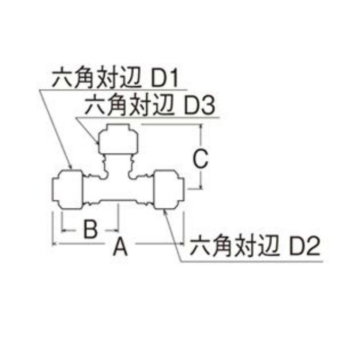 T660N-3-16AX16AX13AS チーズ