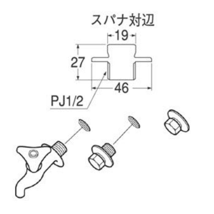 PR71-13 水栓プラグ