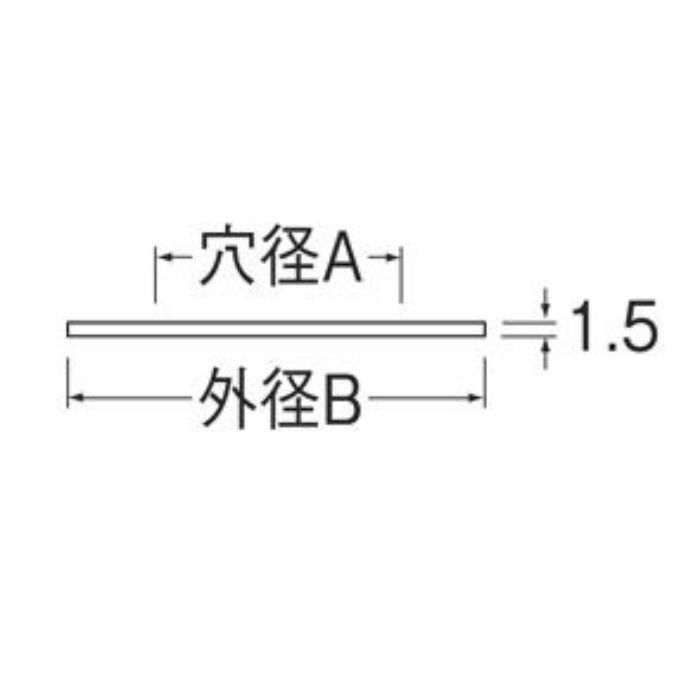 R55-40 ビニールプレート