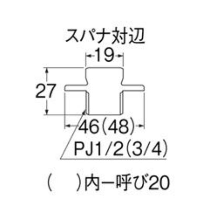 R71-20 水栓プラグ