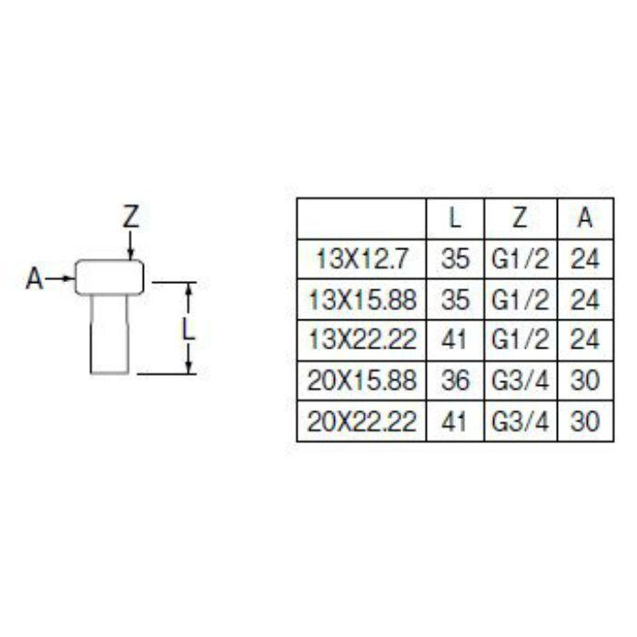 T56-1-13X15.88 ナット付銅管アダプター