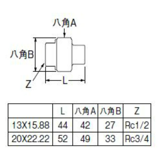 T561-1-13X15.88 銅管絶縁ユニオン