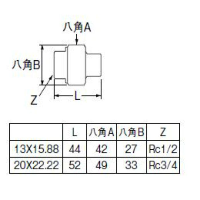 T561-1-20X22.22 銅管絶縁ユニオン