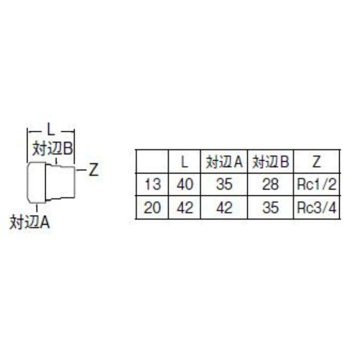 T61A-1-20 ポリパイジョイント1種メス