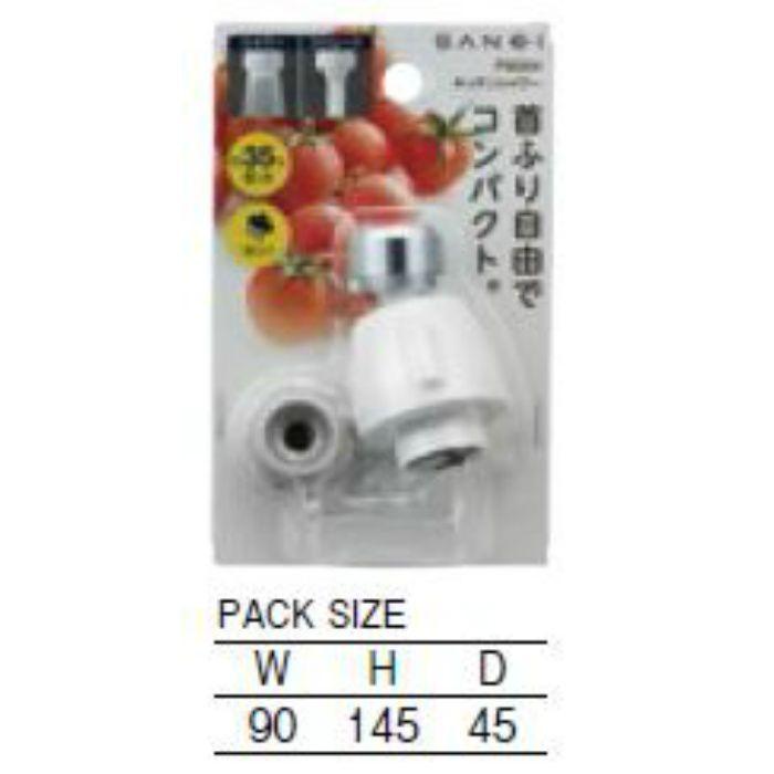 PM254 キッチンシャワー
