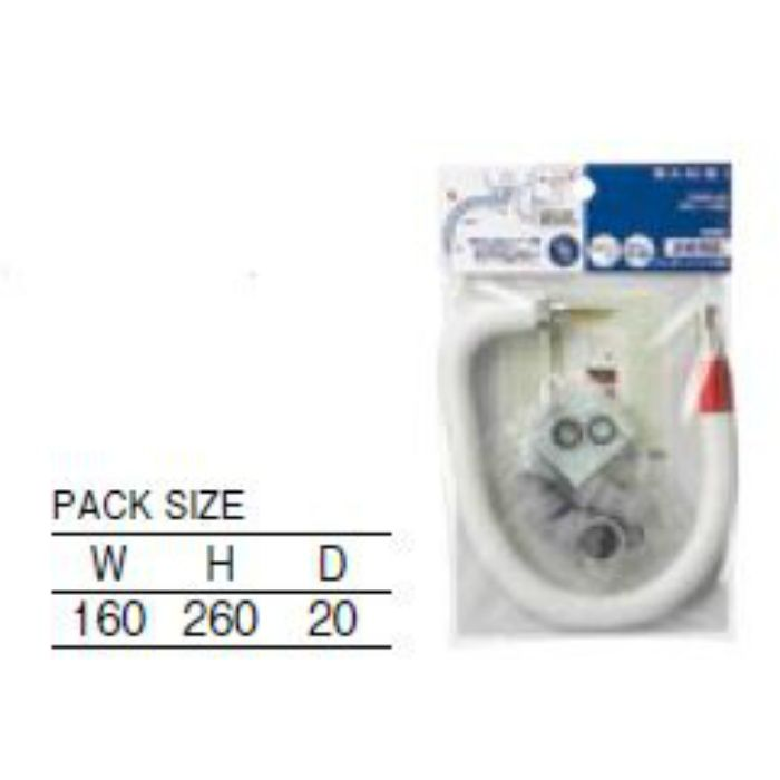 PM42D-400 断熱カバー付出湯管 400mm