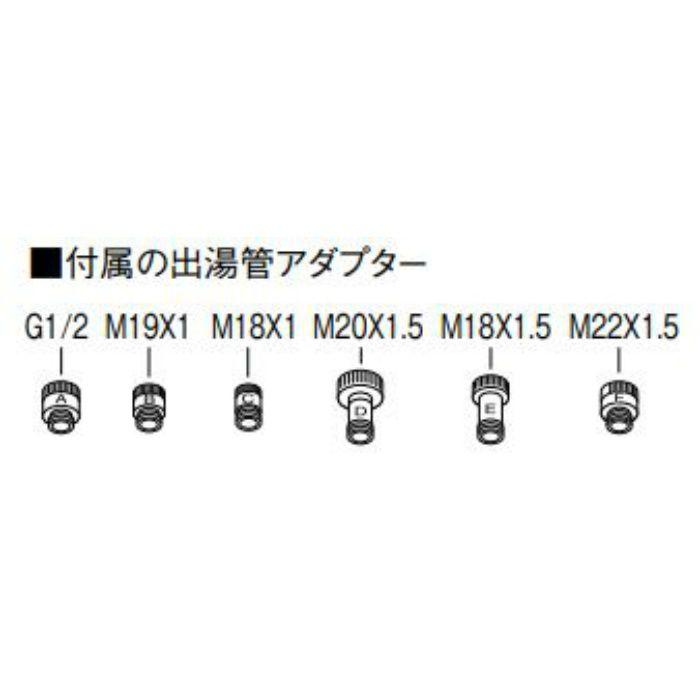 PM421D-400 断熱カバー付シャワー出湯管 400mm