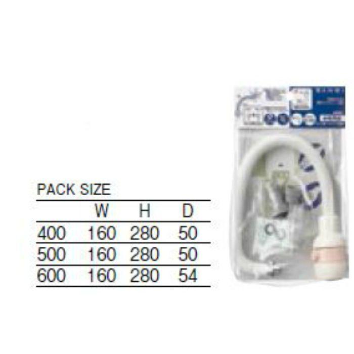 PM421D-500 断熱カバー付シャワー出湯管 500mm