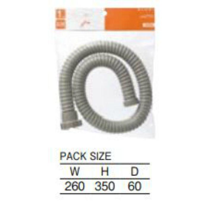 PH62-860-2 流し排水栓ホース ネジ付 2m