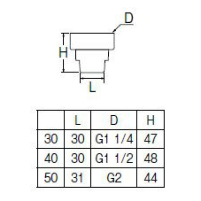 PH62-88S-50 排水ホースユニオンナット ネジ付