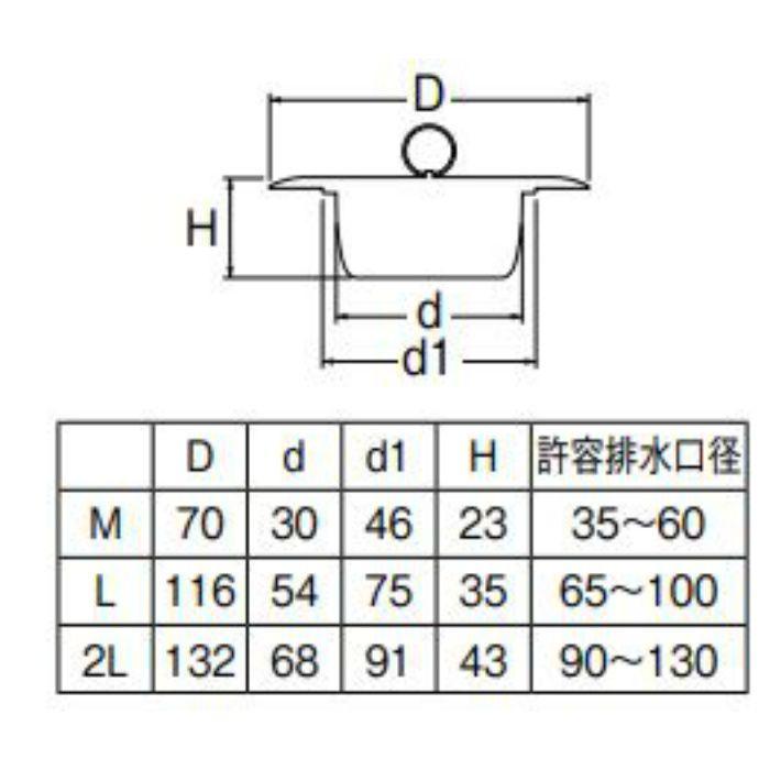 PH621-L ツバ広ゴミこし