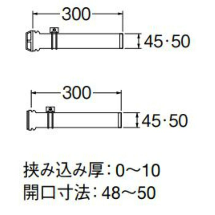 PT46-5 バスPC接続管