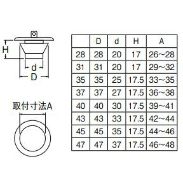 PH27-43 バス用W式クサリ付ゴム栓