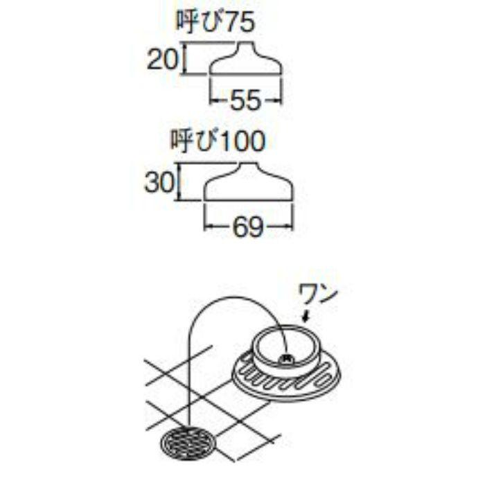 PH50-87-100 ワントラップワン