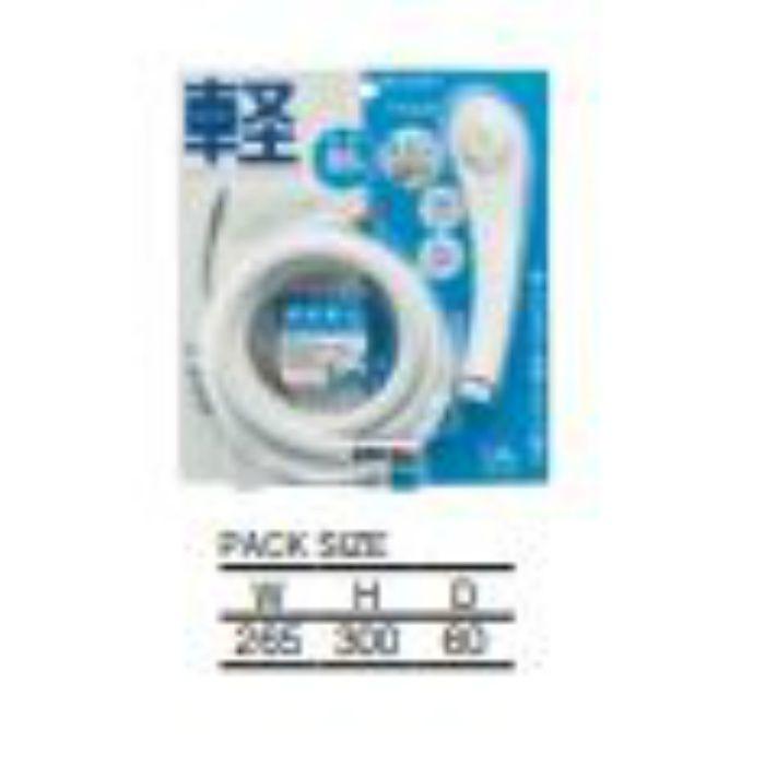 PS320-CTA-MW2 シャワーセット