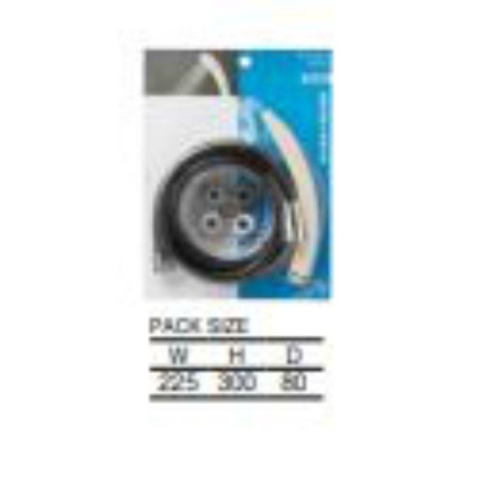 PS39-CTA-II シャワーセット