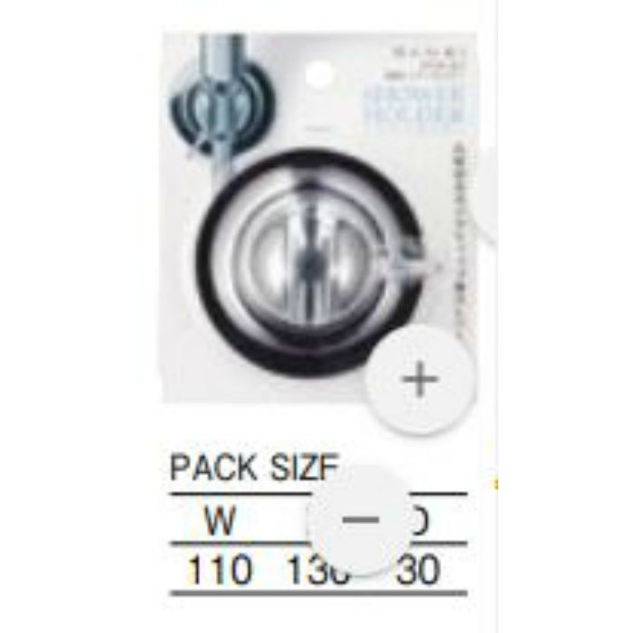 PS30-353 吸盤シャワーホルダー