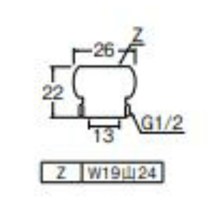 PT25 シャワーアダプター