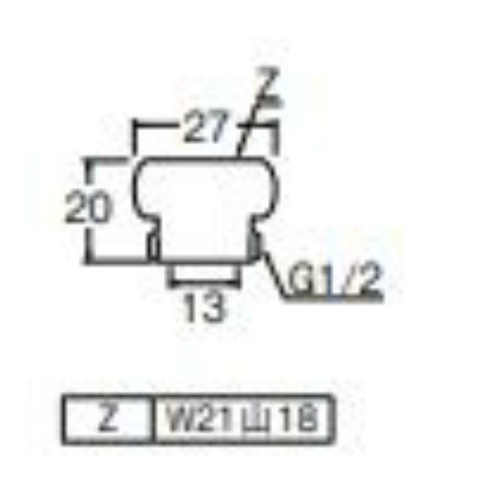 PT25-10 シャワーアダプター