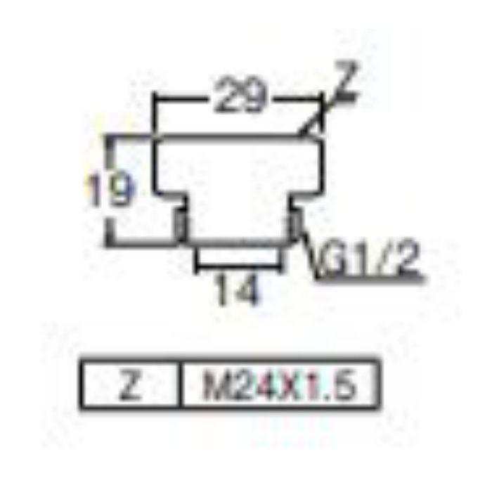PT25-11 シャワーアダプター